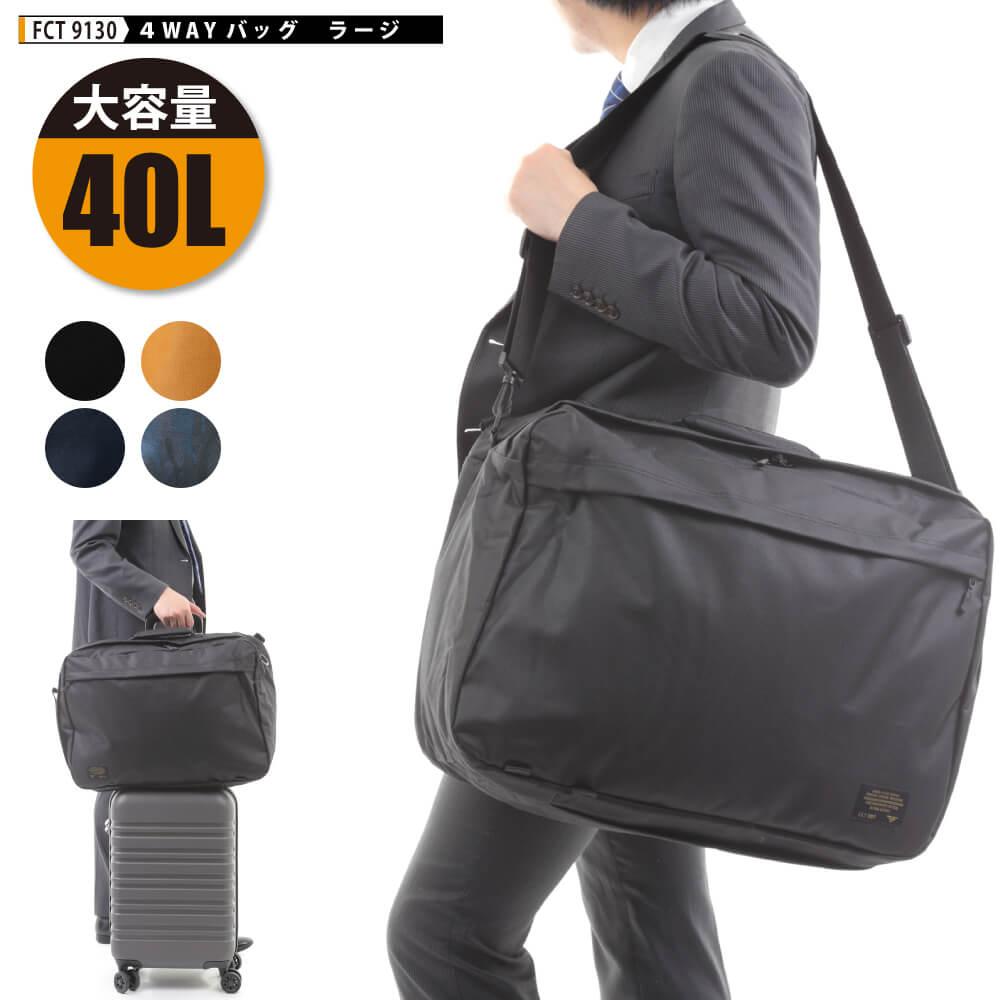 背負う・掛ける・持つ・挟む。4通りの使い方ができる多機能バッグ