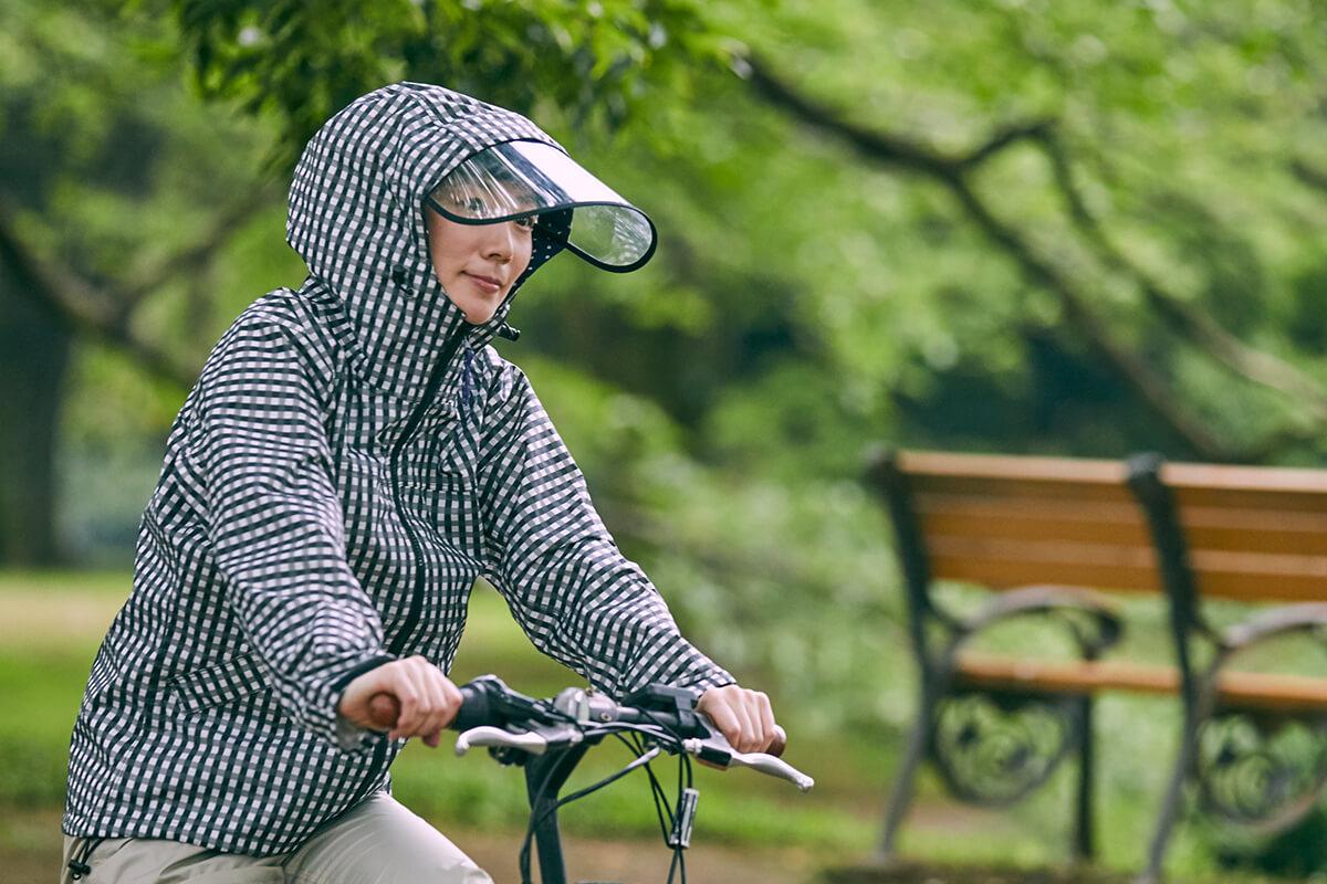 雨の日の自転車でも安心