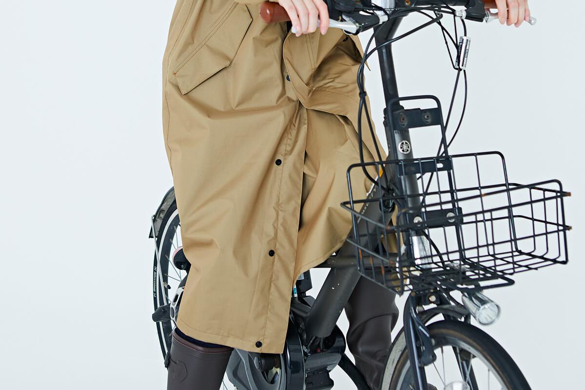 雨の自転車で便利な前裾アンダーガード