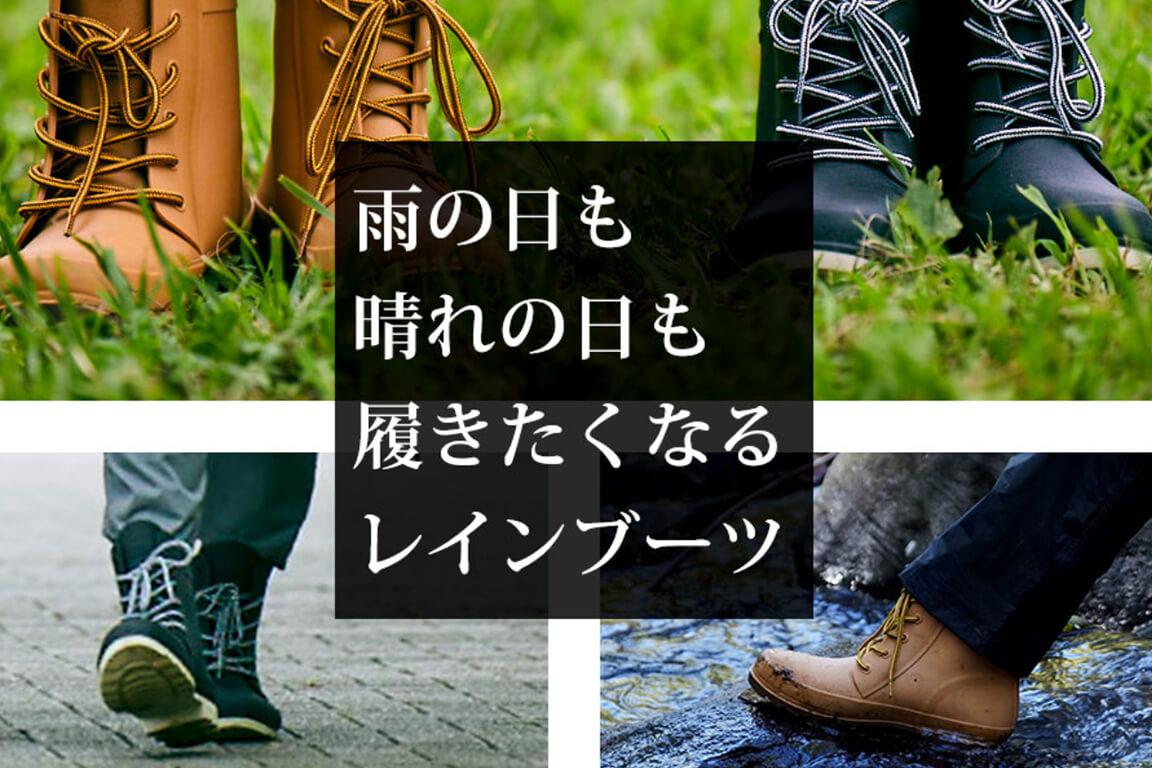 6437 ピラルク レインブーツ(長靴)