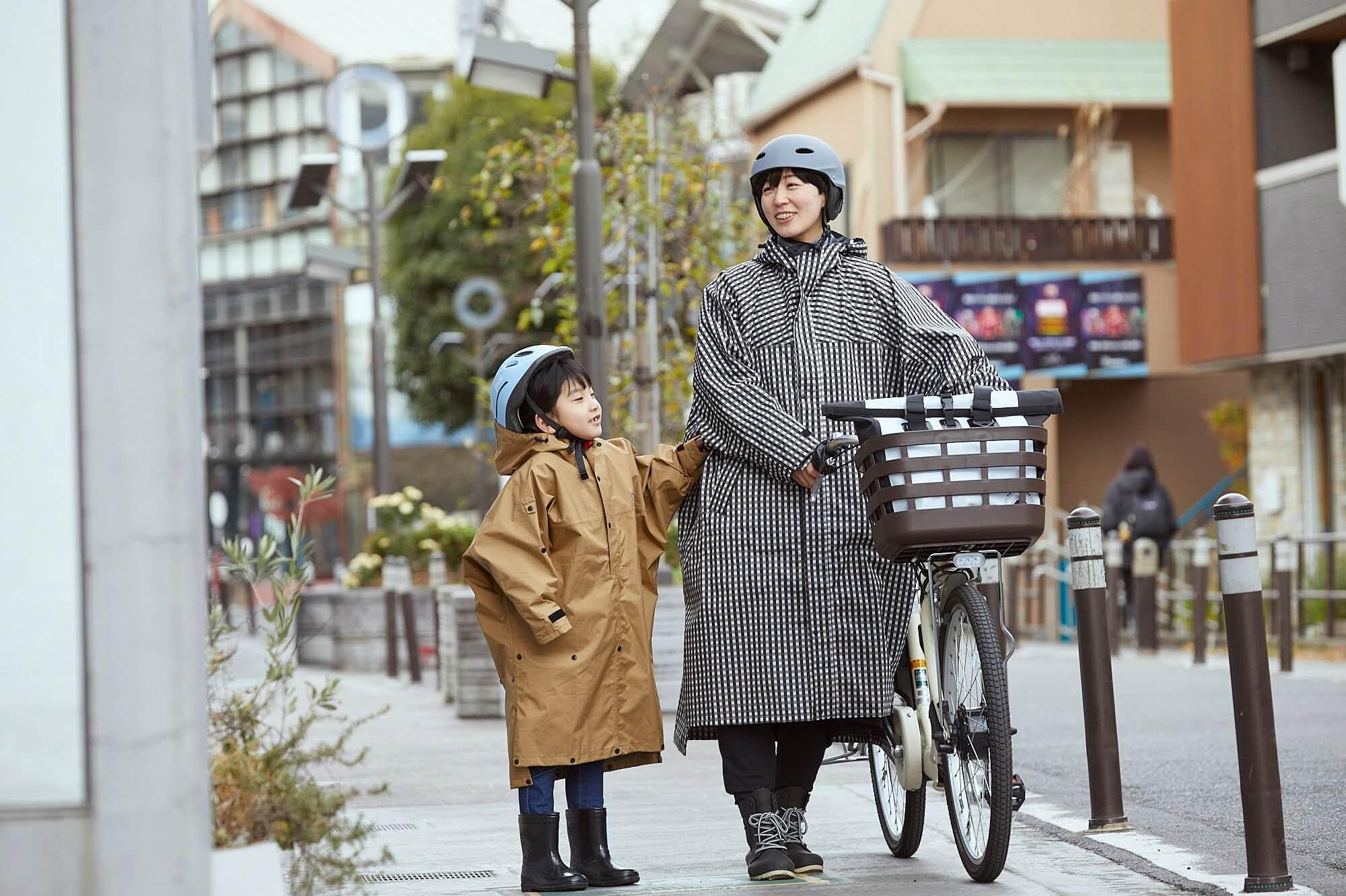 【親子セット】7441 サイクルモード ハイポンチョ + 7442 ハイポンチョ キッズ